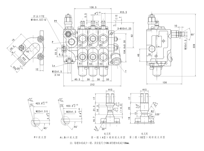 Priority Multi-Way Directional Control Valve Drawing